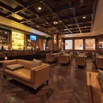 photo of king bar by david burke restaurant
