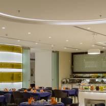 photo of al jasmine - holiday inn yanbu restaurant