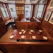 photo of simpsons tavern restaurant