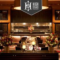 photo of high steaks - thunder valley casino resort restaurant
