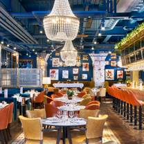 photo of the granary square brasserie restaurant