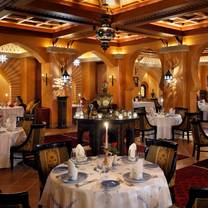 photo of tagine - one&only royal mirage restaurant