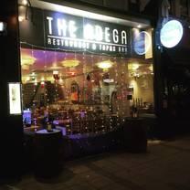 photo of the adega restaurant & tapas bar restaurant