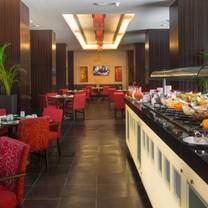 photo of mosaique - crowne plaza riyadh hotel & convention center restaurant