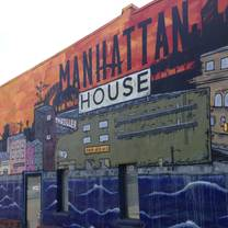 photo of manhattan house restaurant