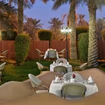 photo of al bustan restaurant - al ahsa intercontinental restaurant