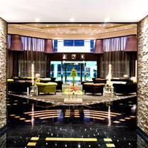 photo of al jawhara restaurant - holiday inn riyadh - izdihar restaurant
