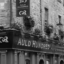 photo of the auld hundred restaurant
