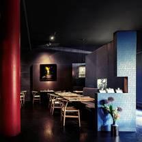 foto von dae mon restaurant