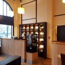photo of kirigami restaurant