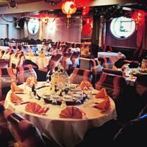 foto von gosforth palace restaurant