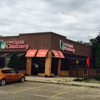 photo of chilli chutney restaurant