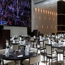 photo of oasis restaurant - holiday inn riyadh - meydan restaurant