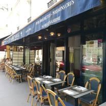 photo of miyako restaurant