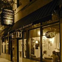 foto von semiramis restaurant