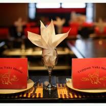photo of chai yo restaurant