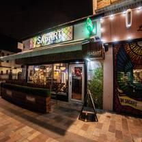 photo of the sagart kitchen & bar restaurant