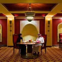 photo of silk road - al ahsa intercontinental restaurant