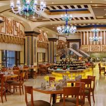 photo of al rehab - dar al tawhid intercontinental restaurant