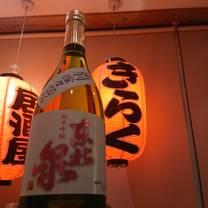 photo of kiraku japanese restaurant restaurant