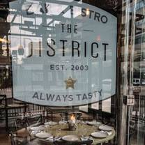 photo of the district restaurant