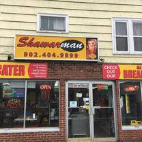 photo of shawarman pizza and subs restaurant