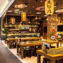photo of yebisu bar & grill restaurant