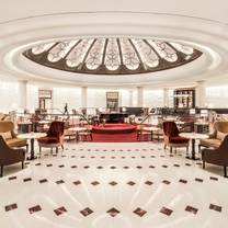 photo of rotunda bar & lounge restaurant