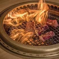 photo of gyu-kaku - miami, fl   brickell restaurant