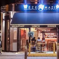 photo of meze mazis restaurant