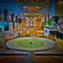 photo of hawazen restaurant - intercontinental taif restaurant