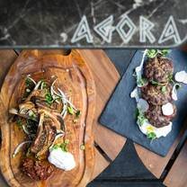 photo of agora restaurant