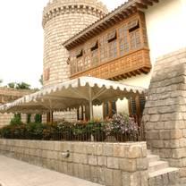 foto de restaurante torre de castilla