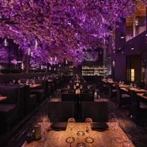 photo of tattu birmingham restaurant