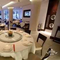 photo of bright courtyard restaurant