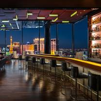 photo of skybar - waldorf astoria, las vegas restaurant