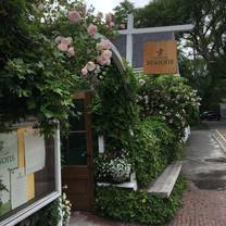 photo of american  seasons restaurant