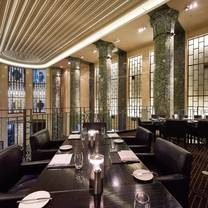 photo of rockpool bar & grill sydney restaurant