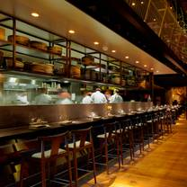 photo of sake restaurant & bar hamer hall restaurant