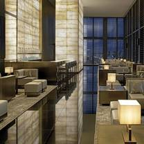 photo of armani/bamboo bar - armani hotel milano restaurant