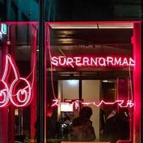 photo of supernormal  city - group bookings restaurant