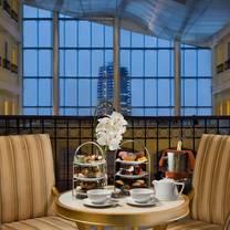 photo of sky lounge - kempinski al othman hotel restaurant