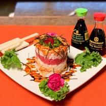 samu bar sushi hibachiのプロフィール画像
