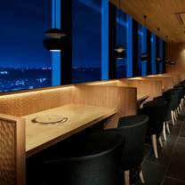 photo of toraji shin-yokohama restaurant