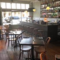 photo of saison restaurant
