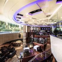 foto van radii restaurant & bar restaurant