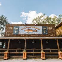 ellis creek fish campのプロフィール画像