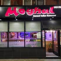 photo of moghul restaurant birmingham restaurant