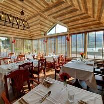 photo of achray house hotel restaurant