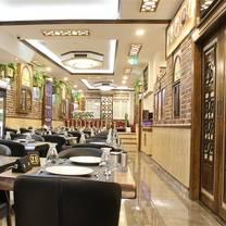 foto von jemenitisches restaurant restaurant